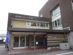 ということで野尻湖畔にある「野尻湖ナウマンゾウ博物館」に行ってみました。 道の駅から車で行けばすぐです。