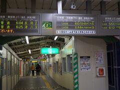 朝5時20分頃にホテルをチェックアウトし、新潟駅へ。 アートホテルは駅直結で便利でした。