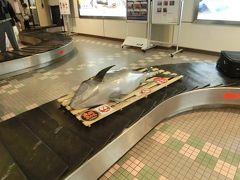 【青森空港】 青森空港に到着しました。大間のマグロです。 青森空港からはレンタカーで移動をします。青森空港ではターミナルの横にあるレンタカーのターミナルへ移動をすると各社が横並びになっています。