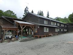 【谷地温泉】14:00 青森駅から県道40号線を走り1時間弱で谷地温泉へ到着。 渋い温泉です。