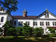 新潟県政記念館。旧新潟県議会議事堂。全国でもここまで古い議事堂が残っている例は少ないとか