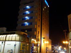 天然温泉 スーパーホテル十和田 奥入瀬の湯