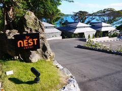 ホテル自体が急斜面に建ってますからね。 ネストアット奄美に到着です。 めっちゃ楽しみにしてましたここ。