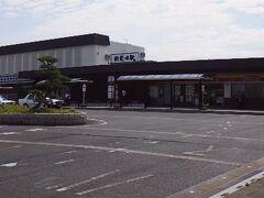 JR新発田駅