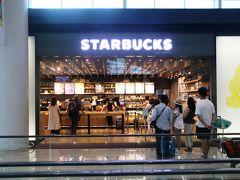 空港内のスターバックスコーヒー
