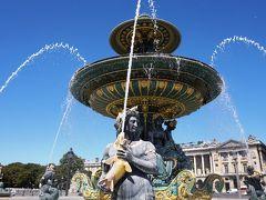 コンコルド広場の噴水。こんなに近くで見たのは実は初めて。暑いので、噴水の音が心地よいです。