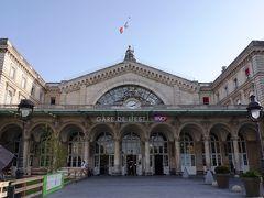 8月7日(火)今日はランスRiemsへ。Paris-Est駅までタクシーに乗って、9:28発TGV2713号。これは、SNCFのサイト(アプリ)で予約・クレカ決済してました。