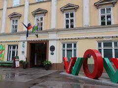 観光案内所(スロヴェニア)