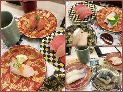 < お腹 すいたーーー! >  海鮮寿司とれとれ市場で ちょっと遅めのランチ♪ http://www.toretore-sushi.com/menu/index.html  活〆本クエ(1貫) 生まぐろ 本まぐろ中トロ、生まぐろ、ビントロ まぐろ3種盛り アオリイカ、ヤリイカ さんま押しすし etc … (ここでも、北海道地震などの影響で生タコなどのネタが未入荷、、)  < 美味しく いただきました(^^)>