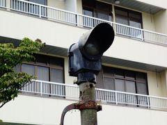 旧日丹線の信号機跡