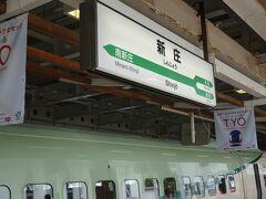 新庄駅に到着。  米沢10:36ー新庄12:16