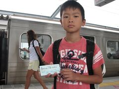 折尾駅から青春18きっぷで出発 4番ホームに停車中の普通列車に乗りました。