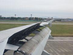 10時34分 西安空港に到着です。