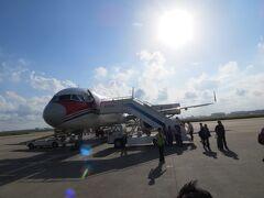 15時55分 上海到着しました。天気はいいです。
