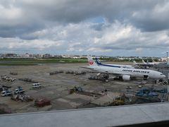 定刻で福岡空港に到着。