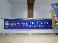 博多駅から特急かもめで1時間半ほどで諫早駅に到着! 駅では早速歓迎を受けました。