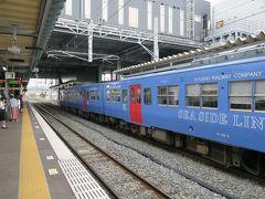 9/23(日) 今日はちょっとだけ長崎観光した後に帰宅予定。 まずは諫早駅から長崎駅へ向かう。