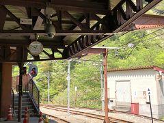 小屋平の駅だったかな。