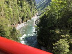 橋から見た光景です。