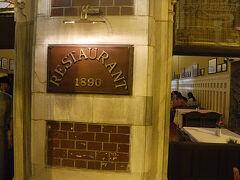 1890年創業と言う意味でしょうかね。歴史あるレストラン。
