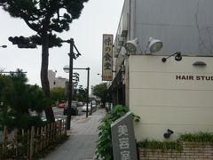 13:00少し前に鎌倉に到着しました。昼食を食べるお店を探しながら、ふらふらと。 JR鎌倉駅、郵便局近くにある、定食屋さん「あさくさ食堂」に飛び込みました。