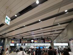 会社を最速で退社して新大阪到着が発車30分前・・・ 大阪市内に住んでいるのに勤務先が田舎なので辛いです(-.-) でも熊本行きの最終電車 「さくら573号」には間に合いますので良しとしましょう^^ とりあえず「エキマルシェ新大阪」さんで 晩御飯(お酒とおつまみですが)を購入(^_^)v