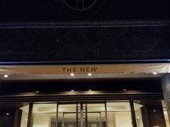 本日のお宿「ザ・ニューホテル熊本」さんです 今、熊本駅が工事中で迂回して到着したので 少し歩きましたが、白川口が開いていれば徒歩1分と アクセス抜群のホテルです(^_^)
