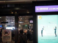 10:37 定刻より20分程早く桃園国際空港着。  早々に桃園機場MRTで高鉄・桃園駅に移動します。
