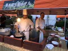 もう1つの目玉は「ワンコイングルメ」 まずは箱根湯本の富士屋ホテルさん 17時半現在、担担麺は既に売り切れですから~、残念!!