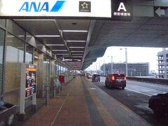 羽田空港 6:05 到着  ※ ここは、駐停車禁止ですよ!