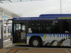 """岩国駅まで路線バスがあります。 到着便に接続 着陸後15-20分で発車 200円 乗車時間 12分 乗り方:ICカードだと 入口で センサーに""""ピ"""" 降りる時(前降り)""""ピ"""" 市営バスなのに 障がい者割り引きがない?"""