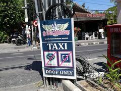 サヌールの街中にある看板 grabへの乗車はできません。 降車のみです。 宿泊先のBali Wirasana Innでブルーバードタクシーを呼んでもらいました。  ※ grab実際はゆるく利用できるようです。