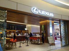 1階のここにしました。Lexus と大きく出ていますが,The Spindle というお店です。