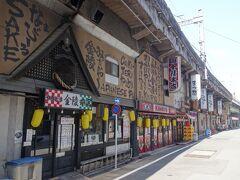 東京駅から新橋駅まで,ガードしたのお店は何軒あるのでしょうか。