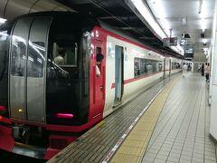 無事に、しかも予定よりも早く名古屋に着きましたとさ。  めでたしめでたし...