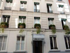 夏休みの最終日。パリで宿泊したホテルは「ホテル・ドゥ・ラヴル」。  「ラ・モット・ピケ・グルネル駅」近くのホテルです。