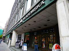 【8月23日(木)6日目】 ヒュヴァー フオメンタ!(フィンランド語でおはよう!)  この日はストックホルムに向かいますが、午前中は時間があったので、最後にヘルシンキ観光です。  まずやってきたのが、アカデミア書店。