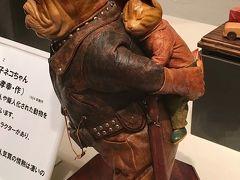 「北原コレクション展」迷子の子猫ちゃん、犬のおまわりさんも困っています(*´艸`*)