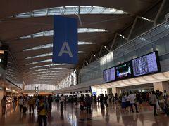 さてさて、沖縄へ向かいます。 飛行機に乗る前のワクワク感、すごく好きです。