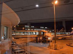 はい、那覇空港到着!