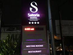 日本語が話せるホテルスタッフに近くのコンビニを教えてもらう。 酒を買いにコンビニに行くがビール売ってない 適当なものを買って、部屋で食って就寝。