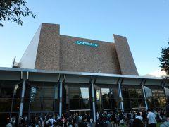 コンサート会場はニトリ文化ホール  つい先日9月末で閉館したそうです
