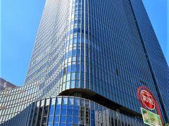 そしてソニーパークから徒歩でやってきたのは、東京ミッドタウン日比谷。 https://www.hibiya.tokyo-midtown.com/jp/  休日に来ると入館するのに行列ができている信じられないスポット。
