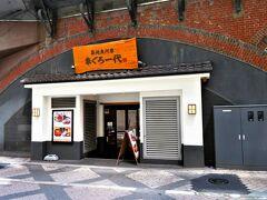 昼食はミッドタウン出てJR高架下のまぐろ一代にします。 https://www.jefb.co.jp/brand/maguroitidai