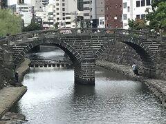 眼鏡橋近くの、