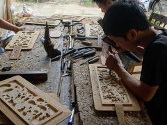 伝統工芸村