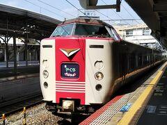 知ってて良かった岡山駅。  乗換10分でも余裕~♪で、 これまた初体験&乗りたかった『やくも』号に^^。