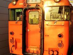 あまりにも、良い陽気だったので・・・  ホテルへ遅くなる旨連絡して、 夕陽を眺められたら良いなぁ~と、 吸い込まれるように「浜田」行きの普通列車に乗る。   さて・・・どこまで行こうか?予定は未定。