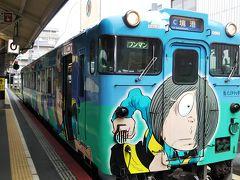 米子駅~境港駅までは、鬼太郎号なんだね。  車内のシートも鬼太郎が描かれていて、 境港線の各駅、鬼太郎に出てくる妖怪にちなんだ駅名だった。