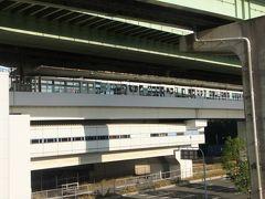 乗り継いで、ニュートラムの「フェリーターミナル駅」に到着。ニュートラム、かなり昔に仕事で乗って以来、10年ぶりくらいです。駅名がそのまま。